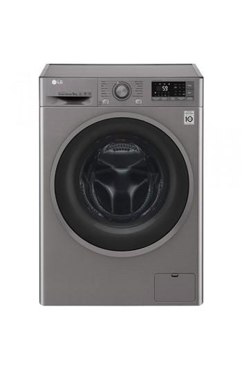 LG F4J7VNP8S A+++ 9 kg 1400 Devir Çamaşır Makinesi